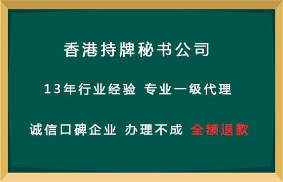 香港公司SCR备案